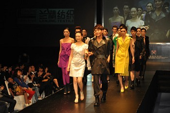 fashion industry in taiwan