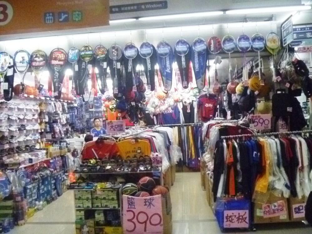sports market in taiwan